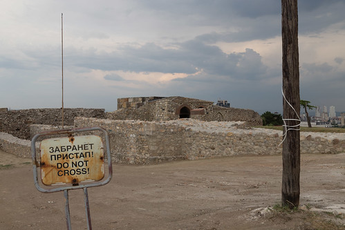 Tvrdina kale, Skopje