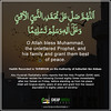 O Allah bless Muhammad, the unlettered Prophet (hibafarooqi) Tags: allah bless unlettered prophet grant peace