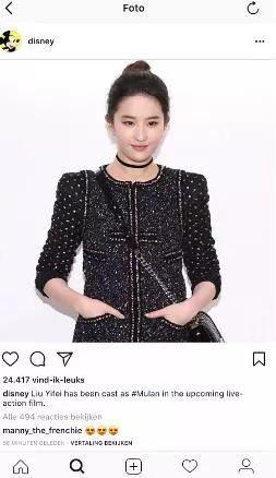 劉亦菲 画像20