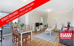 9/12 Myra Road, Dulwich Hill NSW