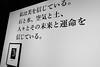 RXV03582 (Zengame) Tags: anseladams rx rx100 rx100v rx100m5 rx100mk5 roppongi sony tokyomidtown zeiss japan tokyo アンセルアダムス ソニー ツアイス 六本木 日本 東京 東京ミッドタウン 港区 東京都 jp