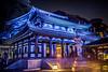 Hase-dera, Kamamura (rephian) Tags: buddha buddhist temple japan lights blue slow speed shutter long exposure hdr night religion