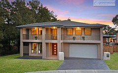 18 Country Club Circuit, Kellyville NSW