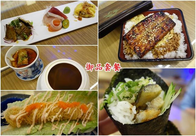 久保鰻作城 (7).jpg