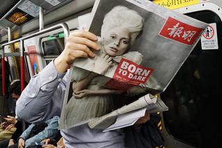 Hong Kong, Born To Dare