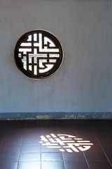 Let There be Light (Paul in Japan) Tags: vietnam hue palce light decoration interior design chinese vietnamese simplicity