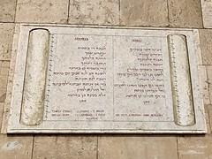 5 - Pater Noster - Miatyánk (arámi nyelven) / Pater Noster - Otčenáš (v aramejskom jazyku)