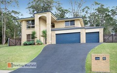 13 Styles Close, Fletcher NSW
