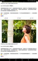 福山雅治 画像24