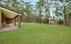 7a Wilga Road, Medowie NSW