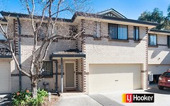 7/63 Spencer Street, Rooty Hill NSW