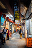 Jiu Fen Old Street (michellerlee) Tags: hiking lanterns teahouse 九份 jiufen 九份老街 spiritedaway hayaomiyazaki vancouver bc canada