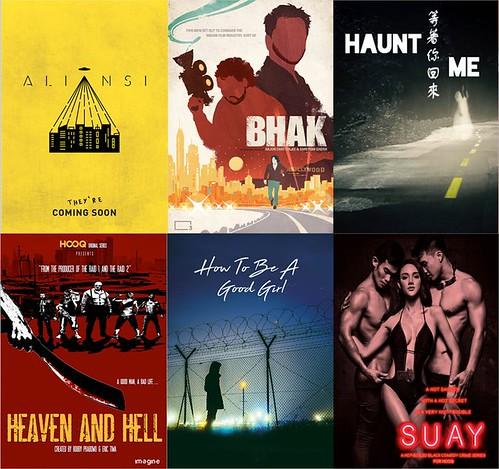 Pilot films Suay Bhak Aliansi