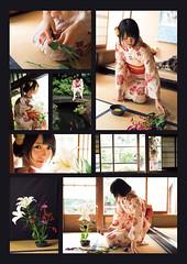 欅坂46 画像46