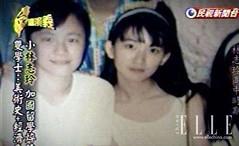 林志玲 画像86