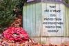 War Memorial (James Mans) Tags: nikon d5500 35m18 war memorial life heroes soldiers lost