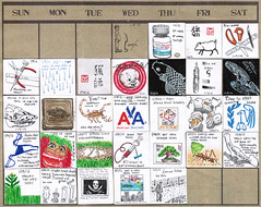 30 days of creativity (Panzón) Tags: calendar illustration sketch drawing