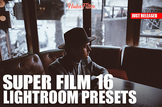 Super Film 16 Lightroom Presets + Toolkit