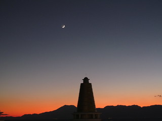 Antalya Lara sunset