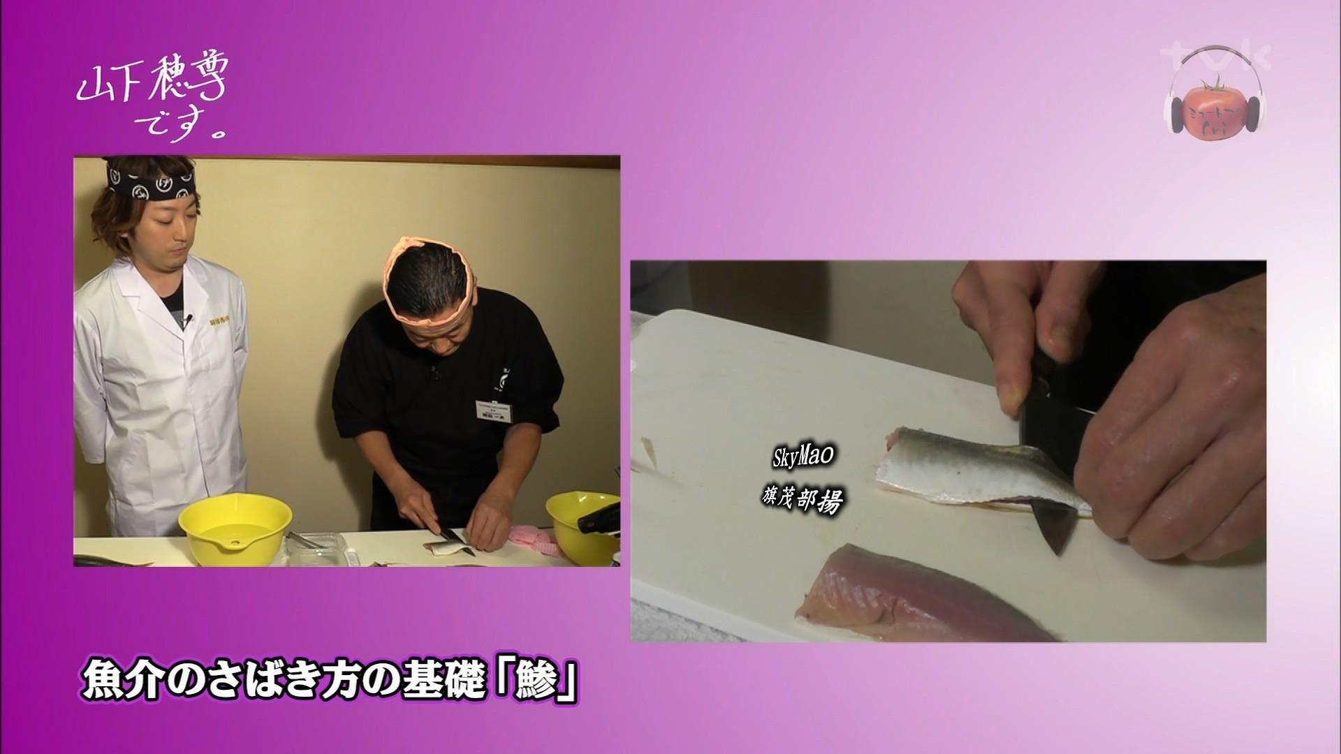 2017.11.03 全場(ミュートマ2).ts_20171104_035506.652