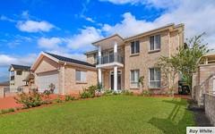 126 Whitford Road, Hinchinbrook NSW