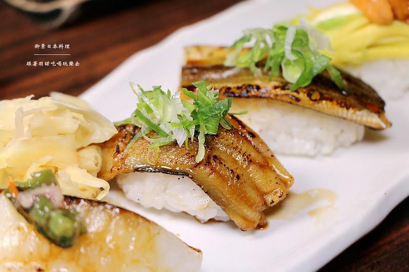 御景日本料理087