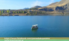 Greece, Macedonia, Pella region,    Vegoritis lake (Macedonia Travel & News) Tags: greece macedonia macedonian ancient greek culture vergina sun blog star thessaloniki hellenic republic prilep tetovo bitola kumanovo veles gostivar strumica stip struga negotino kavadarsi gevgelija skopje debar matka ohrid mavrovo heraclea lyncestis history alexander great philip macedon nato eu fifa uefa un fiba greecemacedonia macedonianstar verginasun aegeansea island macedoniapeople macedonians peopleofmacedonia macedonianpeople macedoniablog monastery florina macedoniagreece makedonia timeless macédoine mazedonien μακεδονια македонија macedonianews macedoniapress travel macedoniatravel macedoniatimeless tourisminmacedonia