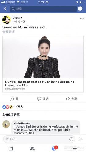劉亦菲 画像19