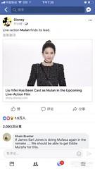 劉亦菲 画像17