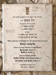 29 - Dávid Király sírja / Hrobka kráľa Dávida