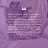 jehad_buhasan_graphic designer prices_03 (jehad.buhasan) Tags: jehad identity usa saudi qatar kuwait oman lebanon dubai bahrain arabic abudhabi logos uae ksa typography typofont gcc calligraphy logo brand pepsi outdoor تصميم مصمم jehadbuhasan branding instagram