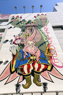Manga mural