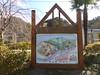 17h9782 (kimagurenote) Tags: 矢祭山駅 yamatsuriyamastation 水郡線 suigunline 地図 map 福島県矢祭町 yamatsurifukushima