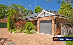 5A Pembroke Road, Marsfield NSW