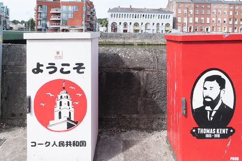 EXAMPLES OF PAINT-A-BOX STREET ART IN CORK CITY CENTRE [PHOTOGRAPHED 2017]-133882