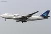 Garuda Indonesia (GA/GIA) / 747-4U3 / PK-GSG / 10-01-2005 / HKG (Mohit Purswani) Tags: ga gia garrudaindonesia 747 744 747400 boeing boeing747 boeing747400 jumbojet landing arrival finalapproach hkg hkia clk vhhh ahkgap jetphotos jetphotosnet widebody civilaviation commercialaviation spotting planespotting photograpohy aviationphotography c750 oympus pkgsg indonesia hongkonginternationalairport