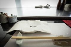 misonoの壁紙プレビュー