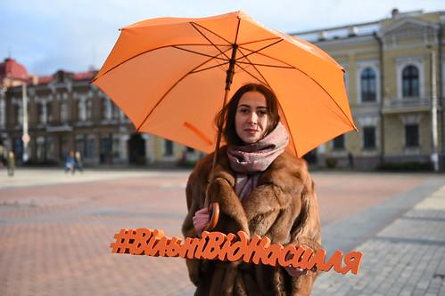 Orange the World - Ukraine - Kropyvnytskyi