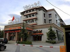 Minshan Hotel Lhasa (oxfordblues84) Tags: oat overseasadventuretravel tibet architecture building lhasa lhasatibet hotel minshanhotel minshanhotellhasa tibetautonomousregion tibetautonomousregionchina china