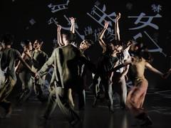 _9041592 (黎島羊男) Tags: 雲門 關於島嶼 林懷民 formosa cloudgatedancetheatre cloudgate dance theatre linhwaimin olympus em1markii zuiko 1454mm