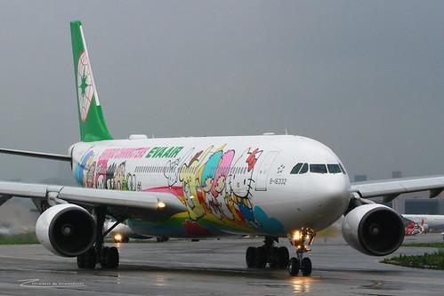 hello kitty vliegtuig