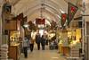 Khan Bazaar - Yazd Iran (WanderingPhotosPJB) Tags: iran islamicrepublic islam yazd grandbazaar market khanbazaar