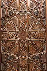 Ornate door at Museum of Islamic Art