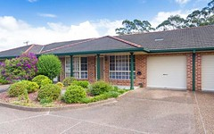 2/184 Croudace Road, Elermore Vale NSW