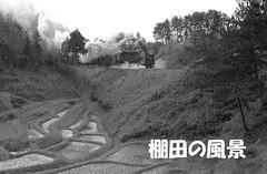 kemuri058 (railbus asano) Tags: steamlocomotives jnr c57 railway