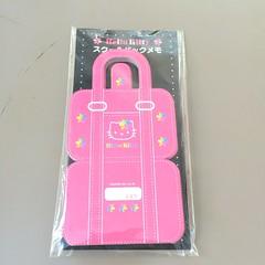 Hello Kitty (Bie3y) Tags: 1999 sanrio hellokitty memopad