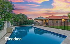 46 Iwan Place, Beaumont Hills NSW