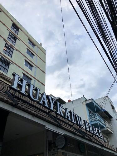Chiang Mai 2017 2