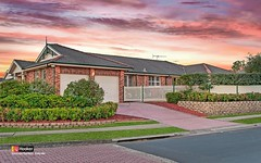 243 Glenwood Park Drive, Glenwood NSW