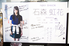 欅坂46 画像